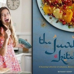 The Jewelled Kitchen' by Bethany Kehdy & Levantine Spice Tin, 10 Spices & Handmade Silk Sari Wrap